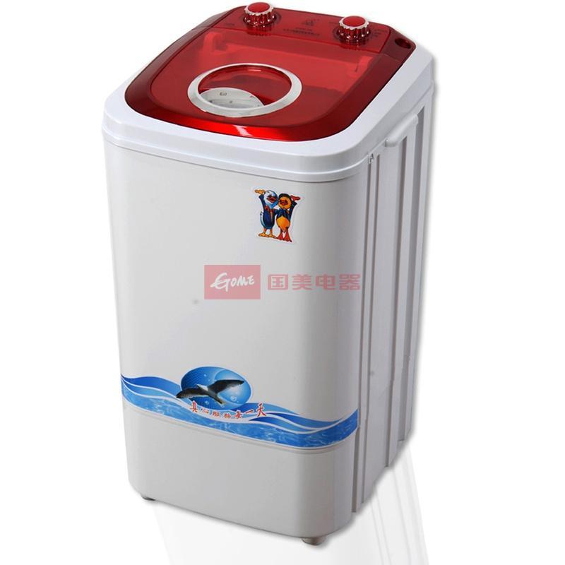 小鸭牌 xpb50-318单筒迷你洗衣机洗脱两用