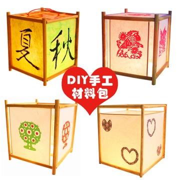 传统灯笼diy手工材料包 亲子作业制作 中秋节白面手绘