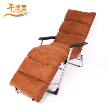 加厚加棉躺椅折叠椅