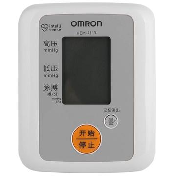 Omron 欧姆龙 HEM-7117上臂式血压计