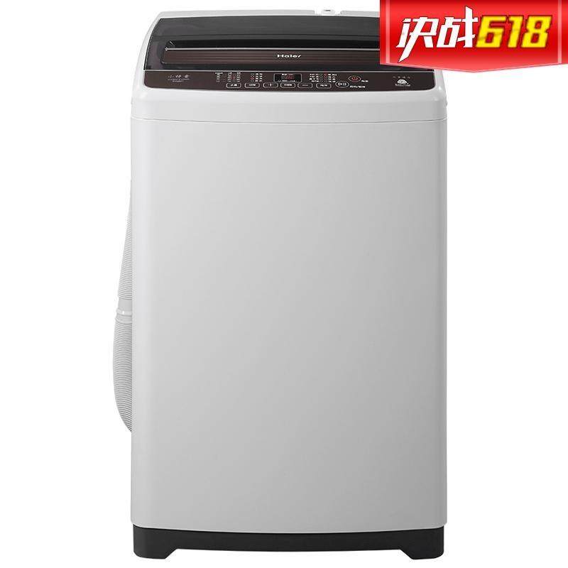 海尔(haier)xqb60-z12699洗衣机-国美在线