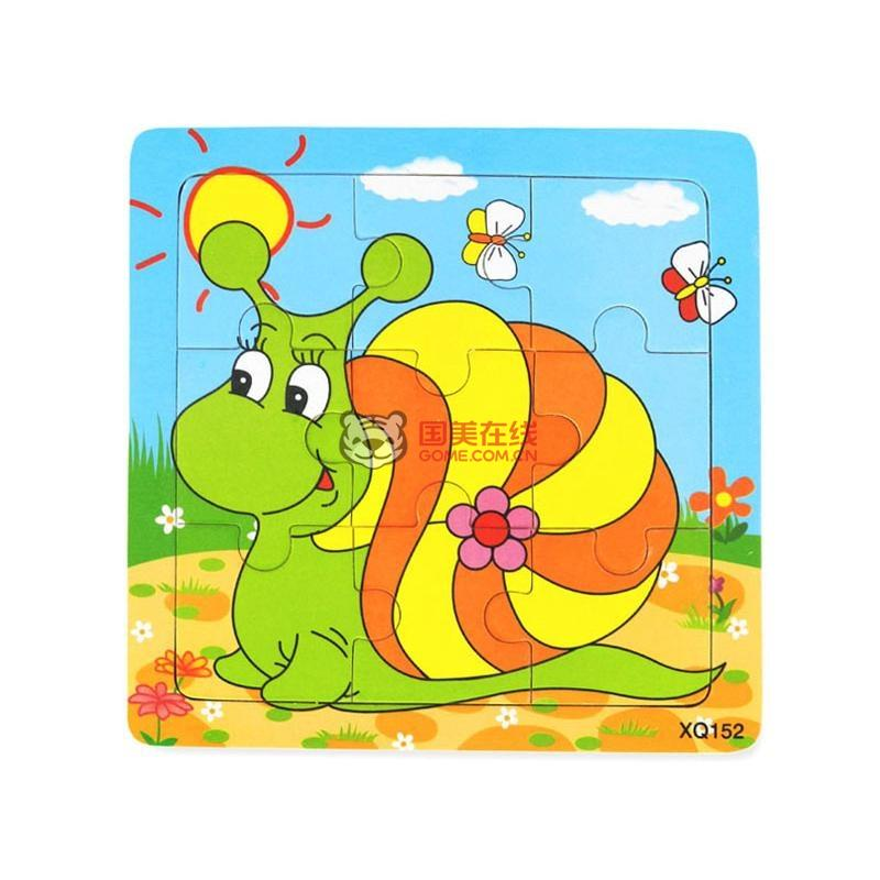 蜗牛彩色九格拼图
