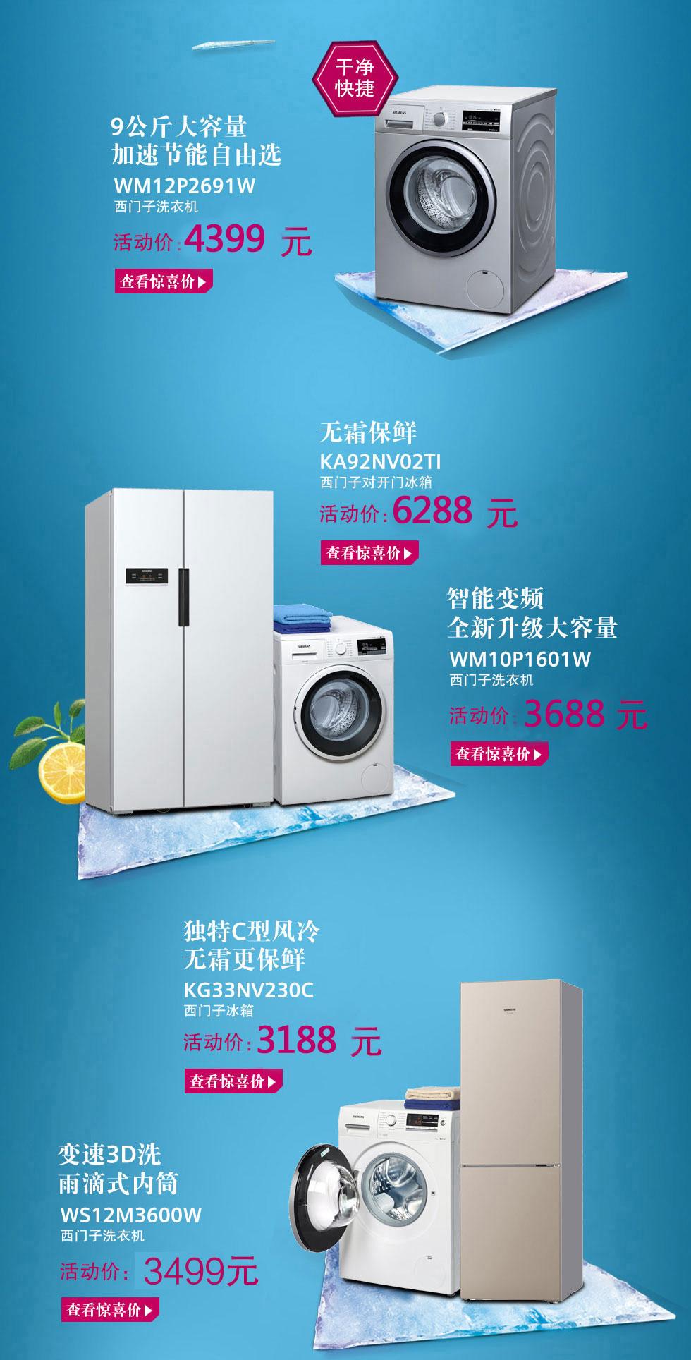 4801自动洗衣机电路图