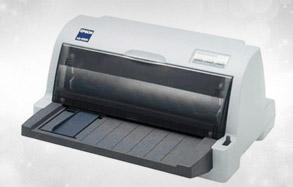 爱普生 针式打印机 LQ-630K